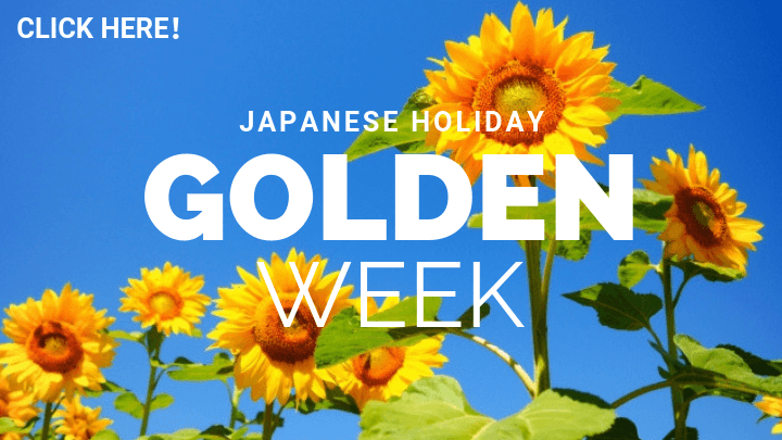 Golden Week category