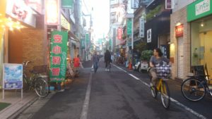 Nakanobu Shoutengai -Skip Road-