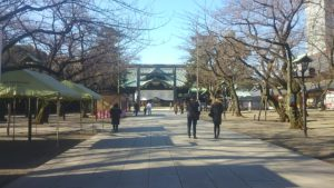 Yasukuni Shrine @ Kudanshita station