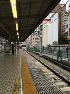 Train station, Tokyo Japan