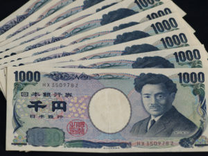"A Short Article in Answering ""What Currency Does Japan Use?"""