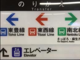subwayinsapporo0