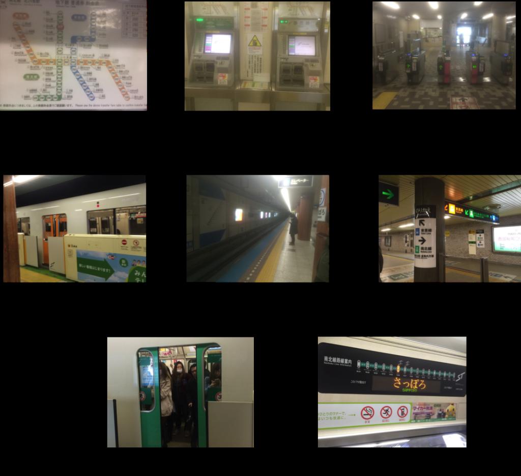 subwayinsapporo1