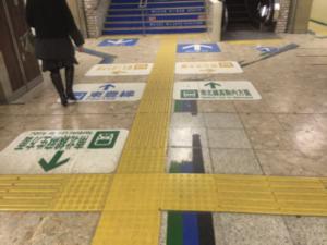 subwayinsapporo3