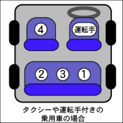 sekiji2