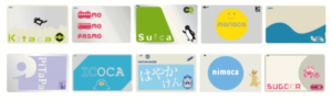 Convenient IC card of Japan, issued by railway companies