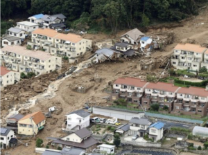 When in Japan, Pay Attention to Heavy Rain and Landslides