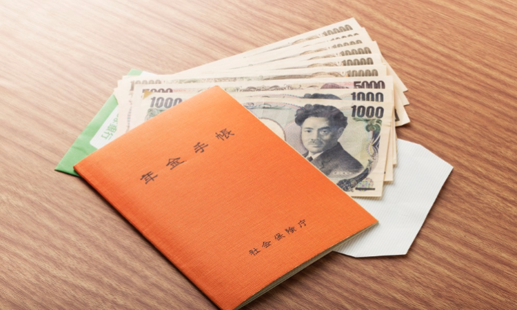 What You Need to Know about the Japanese Lump Sum Pension Withdrawal