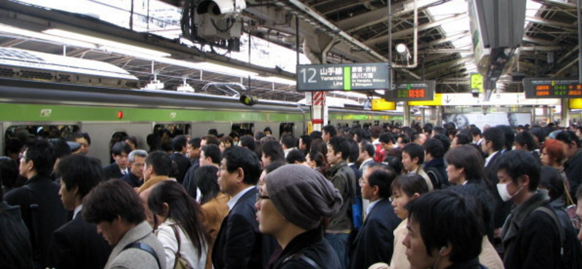 Commuting by Train in Tokyo