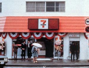 Las tiendas de conveniencia en Japón: konbini