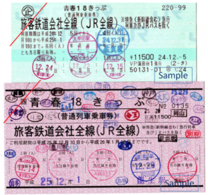 [Travel] On the Cheap by The Seishun 18 Ticket
