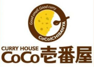 ICHIBANYA: Home to the Most Famous Japanese Curry Rice