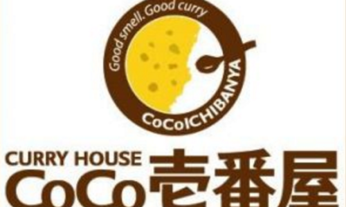 ICHBANYA: The Most Famous Curry Rice Restaurant