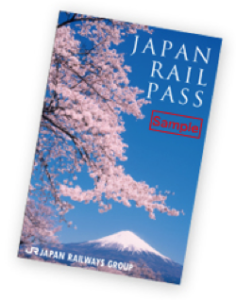 What is JAPAN RAIL PASS?