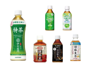 "The Healthy ""Tokuho"" Drinks"