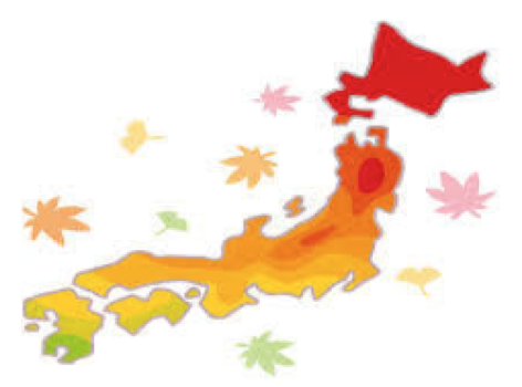 "Autumn Foliage in Japan: Participate in a ""Relay"" during Autumn"