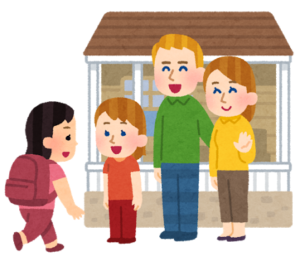 Homestay Program in Japan ~How to succeed~