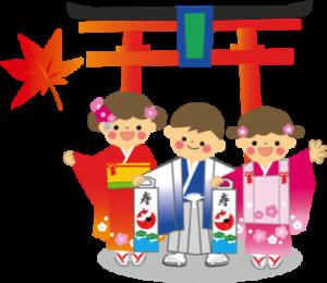 shichigosan1
