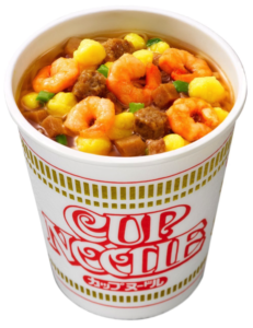Happy 45th Anniversary, Cup Noodle