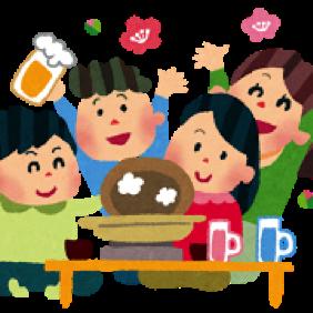 La buena vida en casa ~para el invierno en Japón~