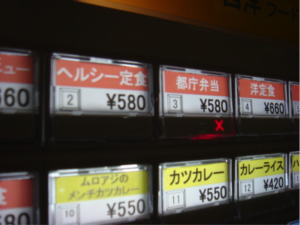 Meal Ticket Restaurant, A System Specific to Japan