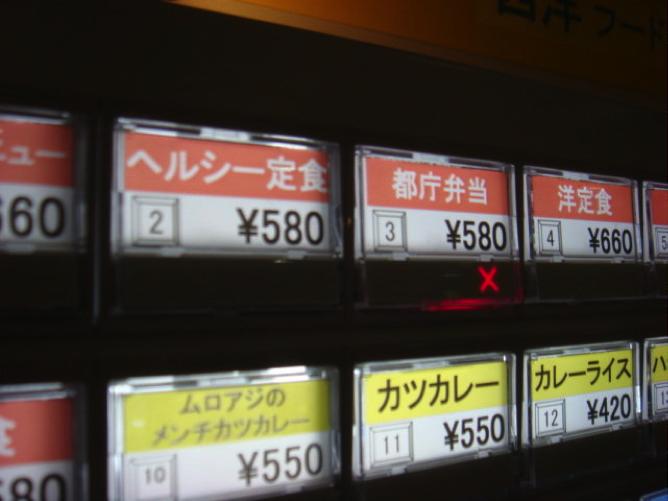 vendingmachine4