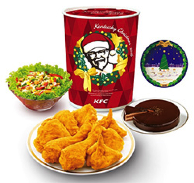 Kfc Japan Christmas.Kfc As Christmas Cheer In Japan Guidable