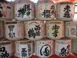 Make a Toast by Hiroshima's Sake