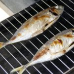 japanese fish grill