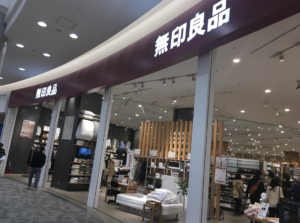 3 Must-Buy of MUJI