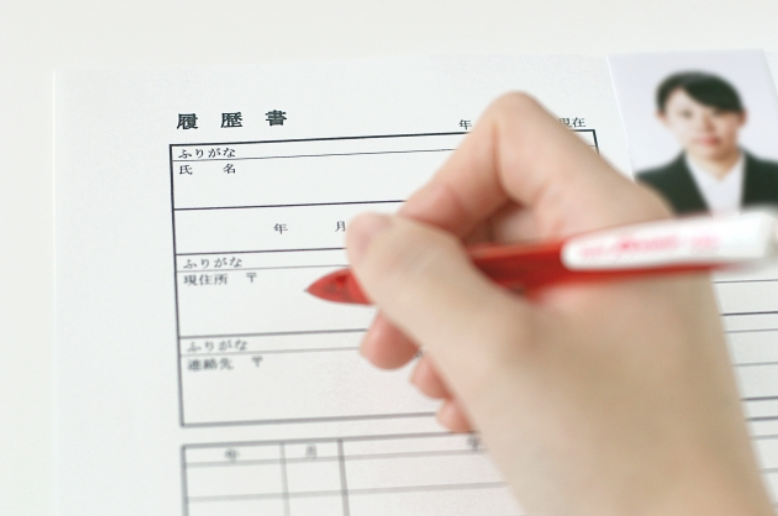How to write your resume for a japanese company guidable for the simple resume which you write about your all basic information and the other requires specific information from your previous job experiences yelopaper Images