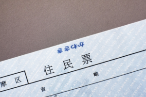 After Arrival in Japan: The Bureaucratic Process Made Simple