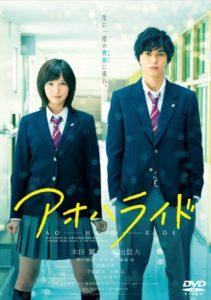 日本人はこんな映画が大好き!人気作品3選【恋愛編】