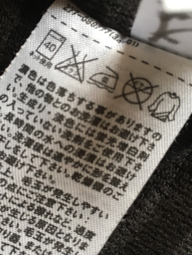 5 Major Marks You Need To Know About Japanese Laundry Symbol Guidable