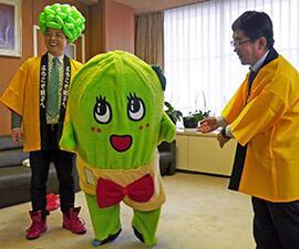 what is yurukyara