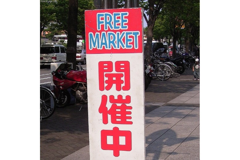 Japanese Free Market: Where you can find affordable stuffs