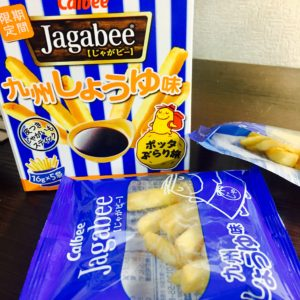 Cheap Japanese snack haul: 7 Must-Buys !