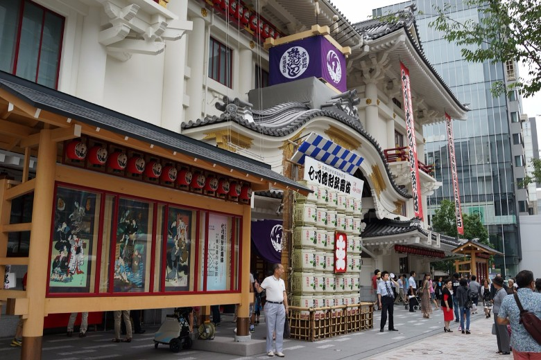 Interesting things to know about the Kabuki culture in Japan