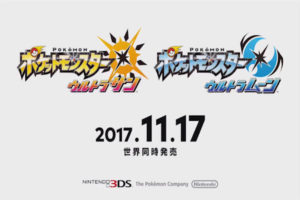 Pokemon Ultra Sun& Ultra Moon is coming! Facts you need to know about Pokemon