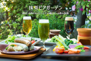 5 Beer Gardens Perfect for a Date or Party in Tokyo