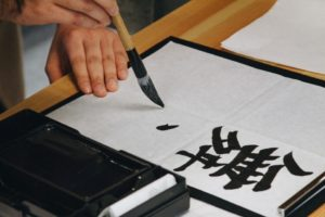 Travel and Learn: 7 Traditional Workshops Around Japan