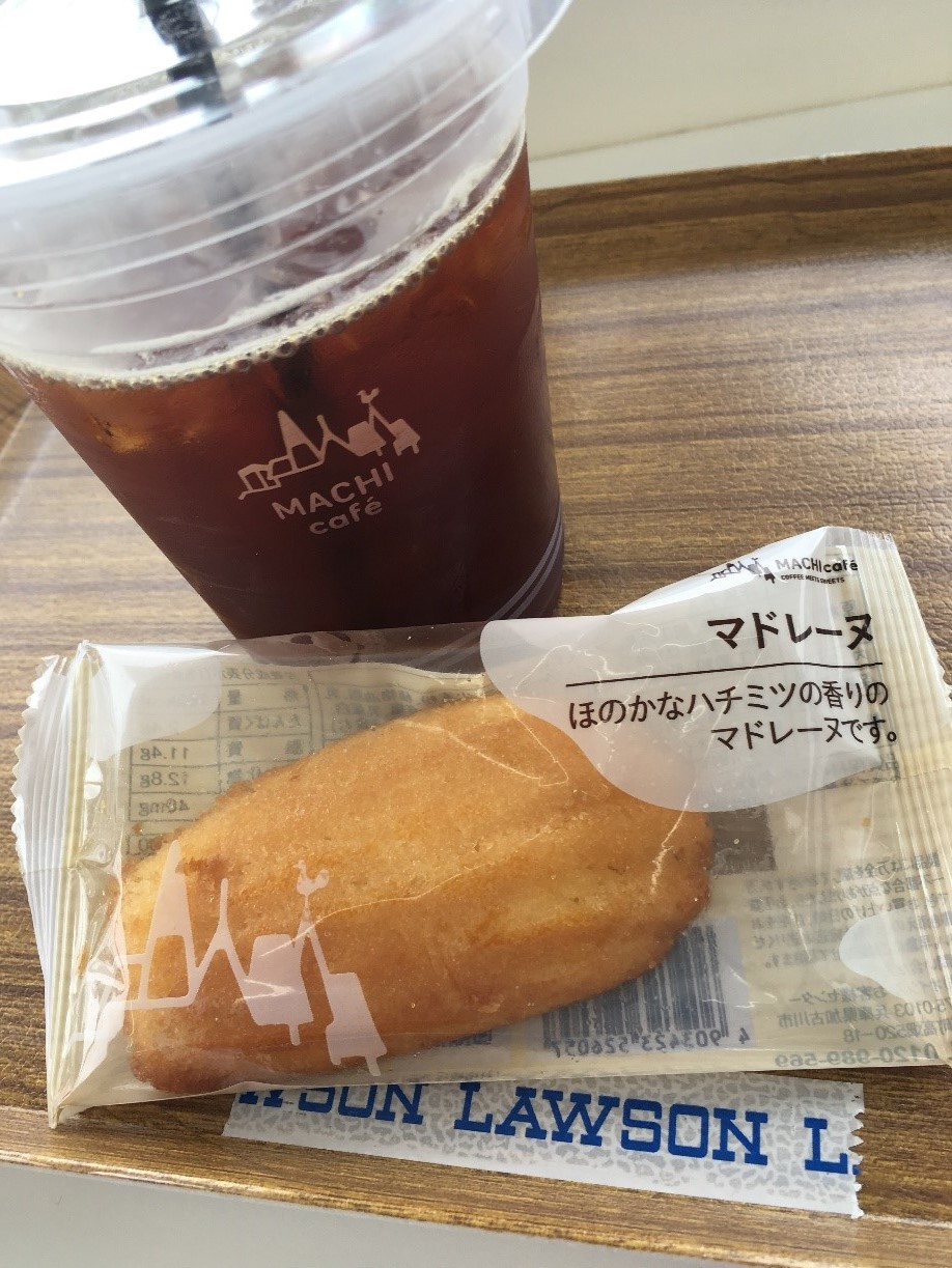 How to Buy Coffee at Japanese Convenience Stores   Guidable