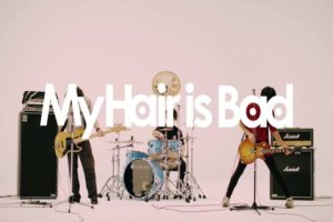 5 Japanese bands you must listen to this summer