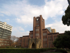 University Students in Japan: Where Are They?