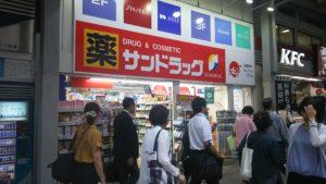 Faits à savoir à propos des drogueries et pharmacies au Japon