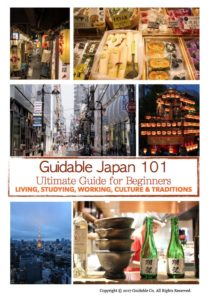 Guidable Japon 101 — Votre meilleur guide du Japon