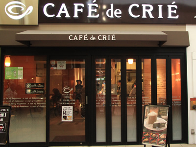 Where should I get coffee? 10 coffee shops popular in Japan