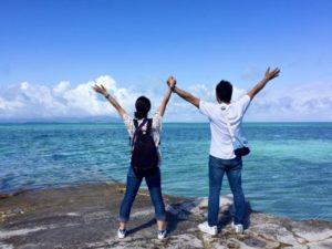 5 fatos sobre como que os japoneses flertam com os estrangeiros.