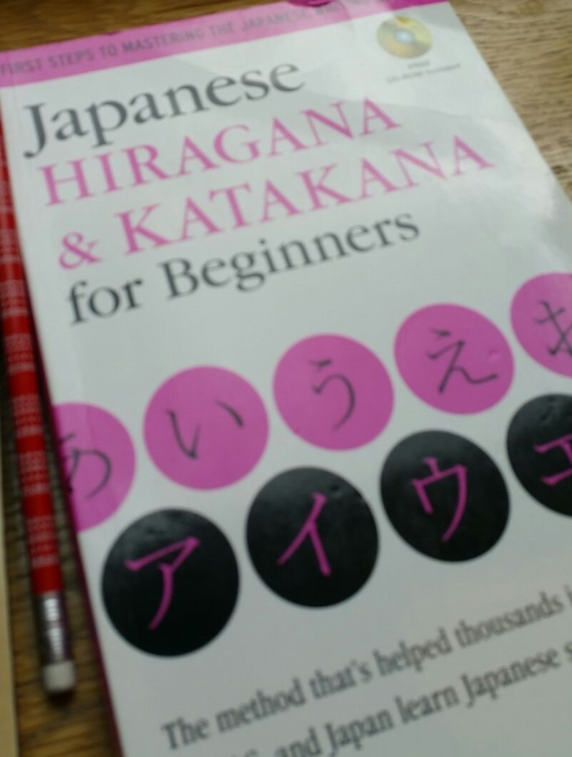 7 phrases that save your life in Japan