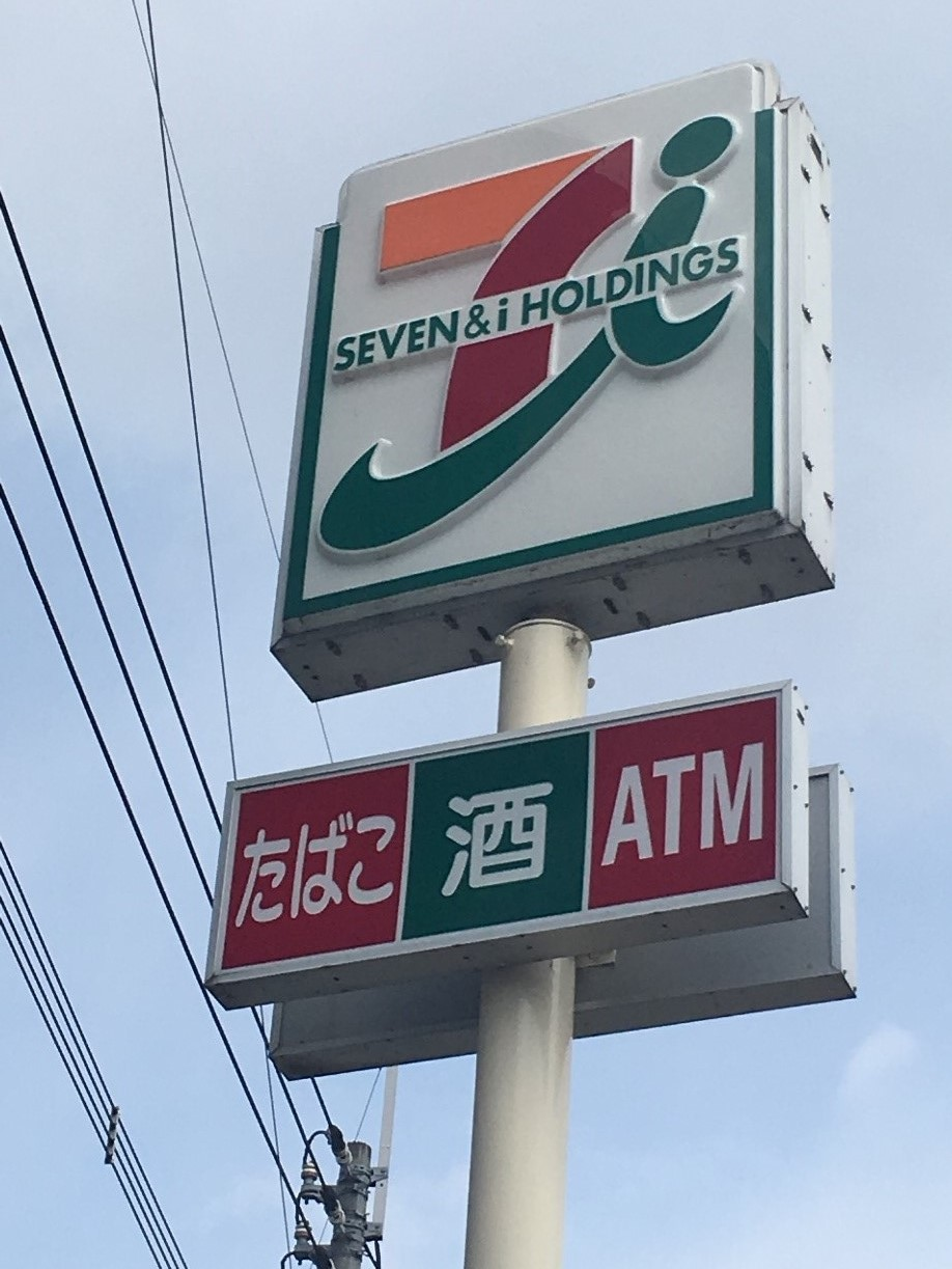 6 Most Popular Japanese Convenience Store Snacks